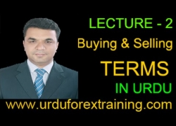 Buying and Selling in Forex Trading in Urdu and Hindi