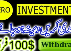 Zero Investment 100% Forex Trading no deposit bonus forex 2019 #AbdulRaufTips Best Hindi Urdu Info