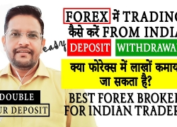 Best Forex Trading Platform OctaFX  for BIG PROFITS. Deposit/Withdraw in INR Start Forex Trading Now